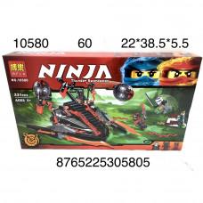 10580 Конструктор Ниндзя 331 дет. 60 шт в кор.