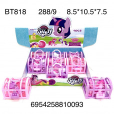 BT818 Пони в сундуке 9  шт. в блоке,32 блока в кор.