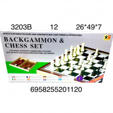 3203B Набор шахмат 12 шт в кор.