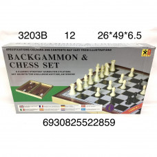 3203B Набор шахматы 3 в 1, 12 шт. в кор.