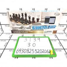 Шахматы, 30 шт. в кор. 3139