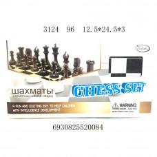 Шахматы, 96 шт. в кор. 3124