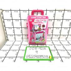 Кухонный набор в чемодане, 9 шт. в кор. 008-921A