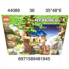44089 Конструктор Герои из кубиков 537 дет., 36 шт. в кор.