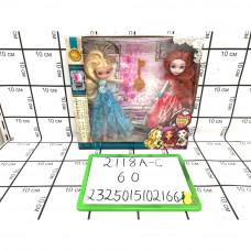 Куклы 3 шт в наборе, 60 шт в кор. 2118A-C
