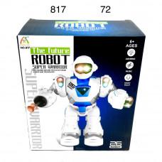 817 Робот на батарейках, свет звук, 72 шт в кор.