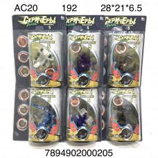 AC20 Дикие машинки, 192 шт. в кор.