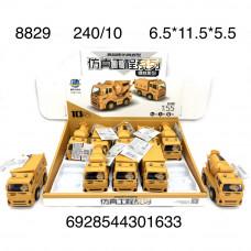 8829 Машинки грузовые 10 шт. в блоке, 240 шт. в кор.