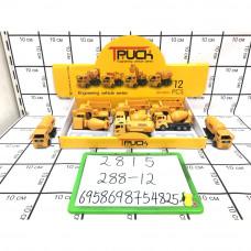 Грузовая техника (метал) 12 шт. в блоке, 288 шт. в кор. 2815