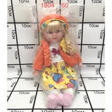 1804 Мягкая кукла 60 шт в кор.