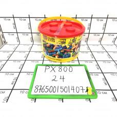 Конструктор Классик 3+  250 дет., 24 шт. в кор. PX800
