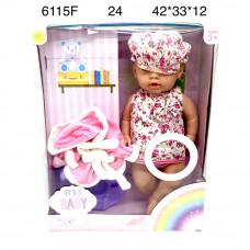 6115F Пупс Baby с аксессуарами, 24 шт. в кор.