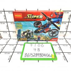 Конструктор Супергерой 299 дет., 48 шт. в кор. 7106