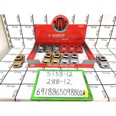 Машинки металл Тигр 12 шт в блоке, 288 шт в кор. 5158-12