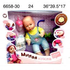 6658-30 Пупс Милая кукла с аксессуарами, 24 шт. в кор.