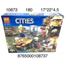 10873 Конструктор Город 106 дет. 180 шт в кор.
