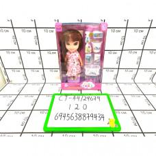 Кукла с аксессуарами, 120 шт. в кор. CT-44/29679