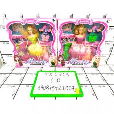 Кукла с аксессуарами, 60 шт. в кор. YX030A