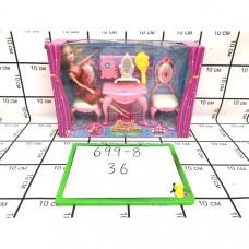 Кукла с набор мебели, 36 шт. в кор. 699-8