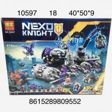 10597 Конструктор Нексо 878 дет., 18 шт. в кор.