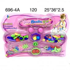 696-4A Набор для плетения Бус и браслетов, 120 шт. в кор.