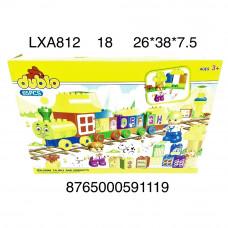 Конструктор для малышей 3+ 65 дет. 36 шт в кор. LXA812