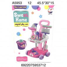 A5953 Набор для уборки дома, 12 шт. в кор.
