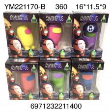 YM221170-B Фигурки НЛО, 360 шт. в кор.