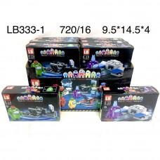 LB333-1 Набор НЛО 16 шт. в блоке,45 блока. в кор.