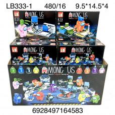 LB333-1 Набор НЛО 16 шт. в блоке, 30 блока. в кор.