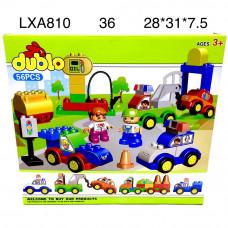 LXA810 Конструктор для малышей 3+ 56 дет. 36 шт в кор.