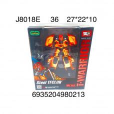J8018E Робот Трансформер, 36 шт. в кор.