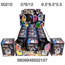50210 Фигурки НЛО 12 шт. в блоке, 48 блока  в кор.