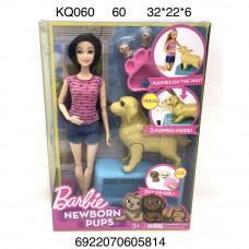 KQ060 Кукла с собачкой 60 шт в кор.