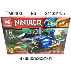TM6403 Конструктор Ниндзя 223 дет., 96 шт. в кор.