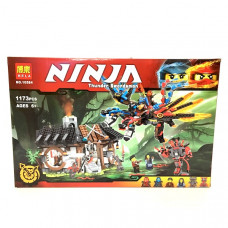 Конструктор Ниндзя 1173 детали. арт.10584