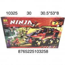 10325 Конструктор Ниндзя 755 дет. 30 шт в кор.