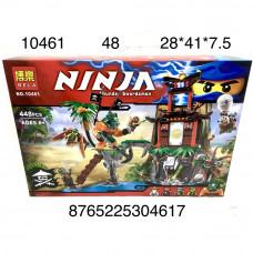 10461 Конструктор Ниндзя 448 дет. 48 шт. в кор.