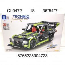 QL0472 Конструктор Машина 699 дет., 18 шт. в кор.