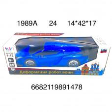 1989A Машина трансформер Р/У, 24 шт. в кор.
