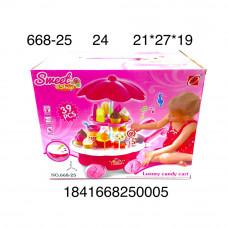 668-25 Набор для девочек Мороженое (свет, звук) 39 дет., 24 шт. в кор.