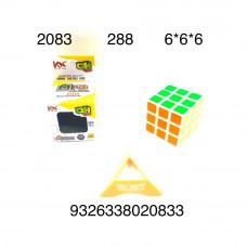 2083 Кубик-рубик, 288 шт. в кор.