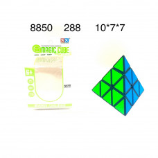 8850 Кубик-рубик треугольник, 288 шт. в кор.