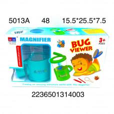 5013A Ловушка для насекомых, 48 шт. в кор.