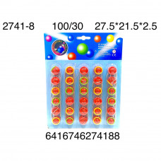 2741-8 Мяч-прыгун 30 шт. на блистере, 100 шт. в кор.