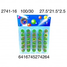 2741-16 Мяч-прыгун 30 шт. на блистере, 100 шт. в кор.