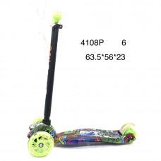 4108P Самокат с высокой ручкой (свет. колеса), 6 шт. в кор.