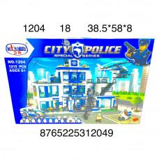 1204 Конструктор Городская полиция 1215 дет. 12 шт в кор.