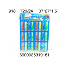 918 Ручка фонарик спиннер 24 шт. на блистере, 100 шт. в кор.