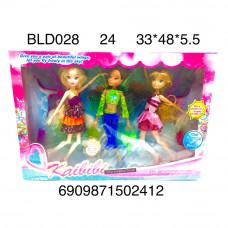 BLD028 Куклы Феи 3 шт. в наборе, 24 шт. в кор.